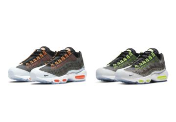 Couverture Kim Jones x Nike AM95